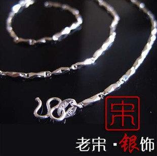 【老宋銀飾】時尚精美菱形項鏈 4-7克