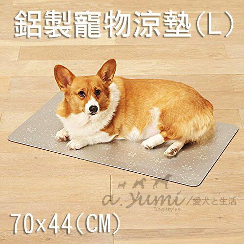 《日本iris》夏日降溫純鋁涼墊(L)APD-L 寵物涼感墊 / 鋁墊   樂天雙11 0
