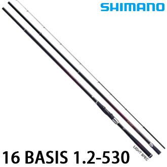 漁拓釣具 SHIMANO 16 BASIS 1.2-530 (磯釣竿)