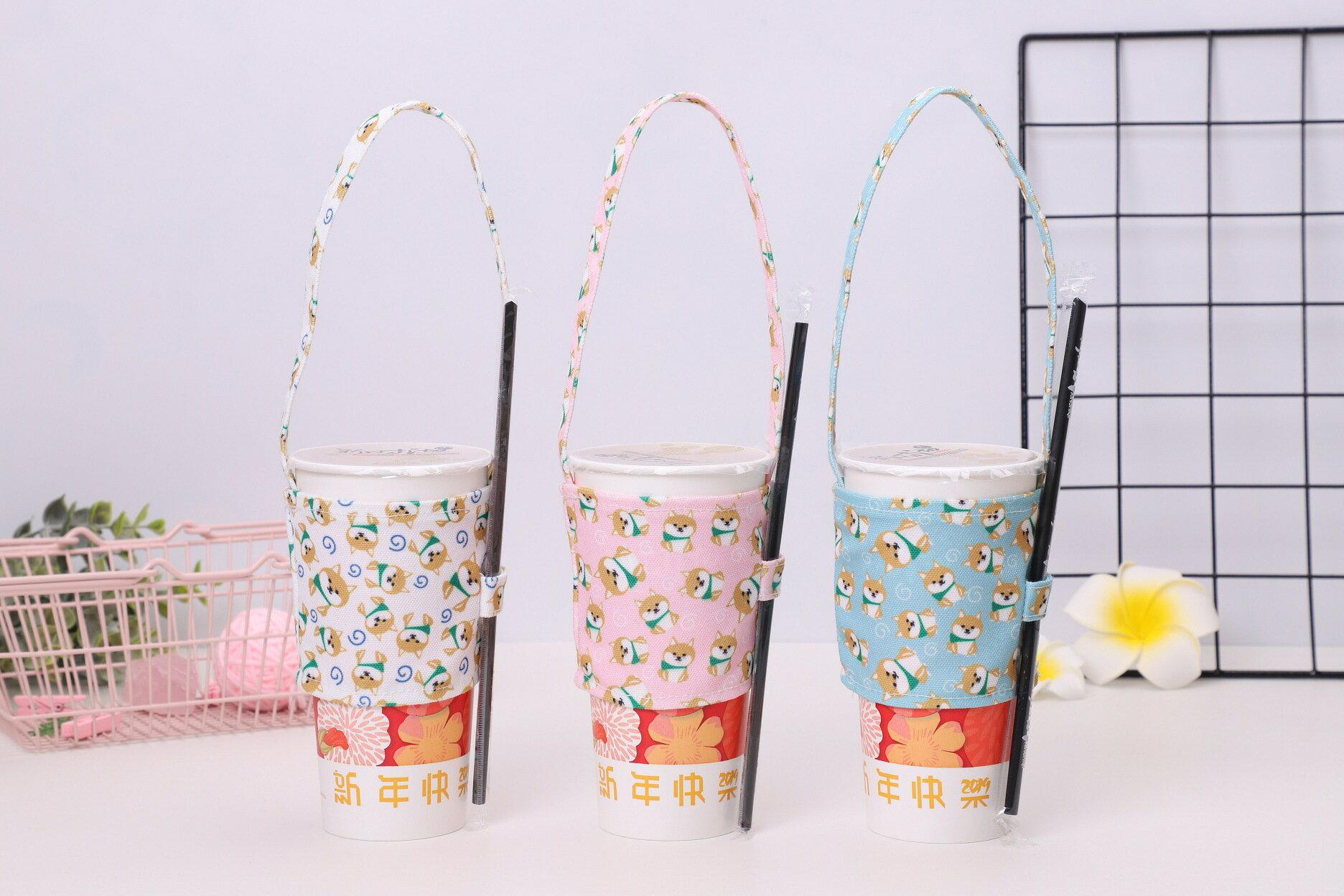 柴犬飲料提袋 手搖飲 奶茶杯套 咖啡防燙 杯套 手提袋 環保杯套 防水飲料袋 手搖杯提袋 飲料袋 C00010197