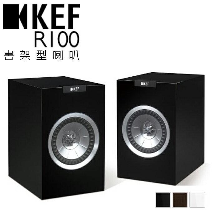 <br/><br/>  書架型喇叭 ★ KEF R-100 公司貨 0利率 免運<br/><br/>