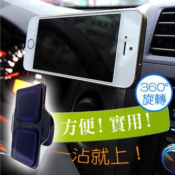 YODEE 優迪嚴選:EasyGrip萬用360度旋轉懶人手機架車架平板架