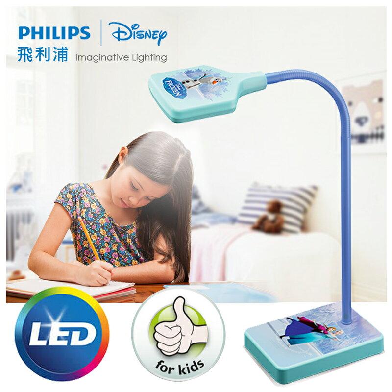 【飛利浦 PHILIPS LIGHTING】LED迪士尼檯燈(冰雪奇緣)71770