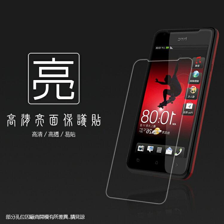 亮面螢幕保護貼 HTC J Z321e 保護貼 亮貼 亮面貼
