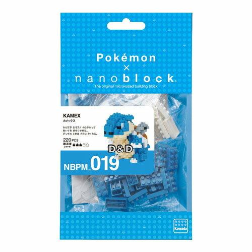 《NanoBlock迷你積木》【神奇寶貝系列】NBPM-019水箭龜