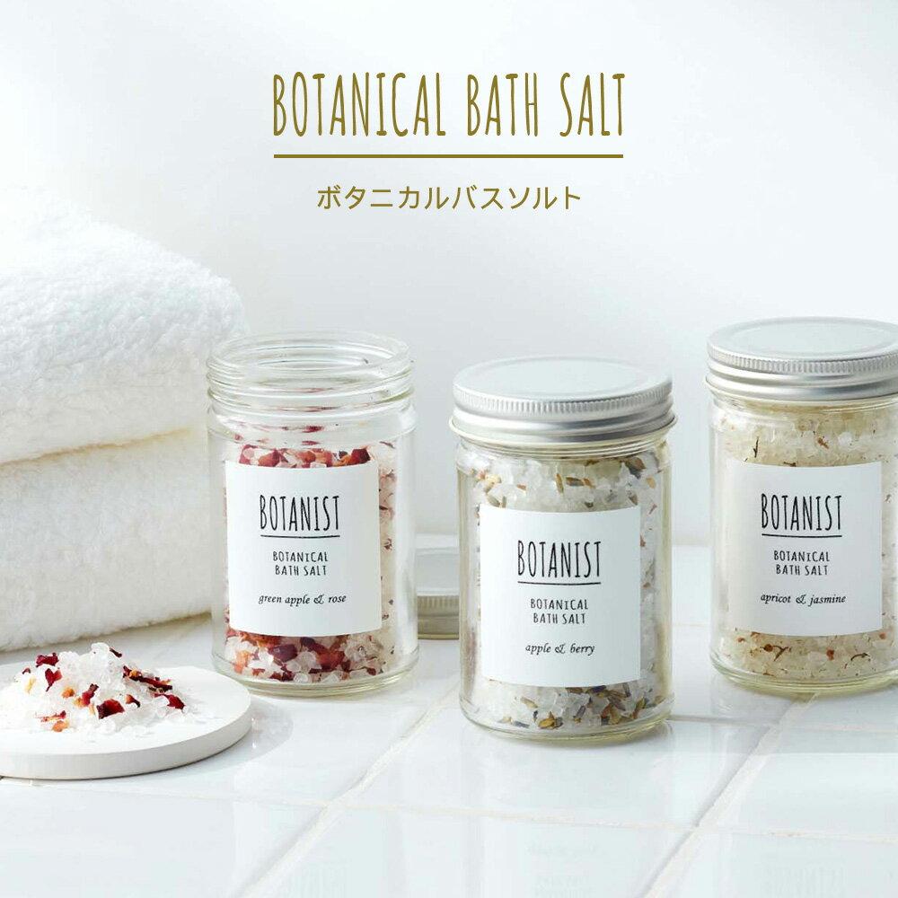 2020限量  /  日本BOTANIST 冬限定沐浴鹽香氛蠟燭禮盒-日本必買 日本樂天代購(3940) 3