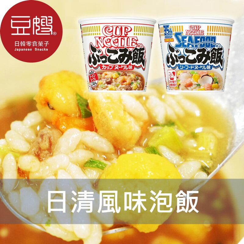 【豆嫂】日本泡麵 日清杯麵風味泡飯