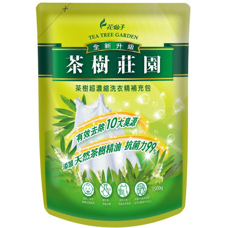 茶樹莊園 茶樹超濃縮洗衣精 補充包 1500g