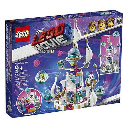 樂高LEGO 70838  The LEGO Movie 樂高電影系列 -Queen Watevra's 'So-Not-Evil - 限時優惠好康折扣
