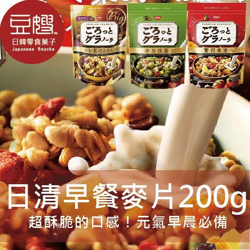 【豆嫂】日本零食 日清早餐穀麥片200g(奢華果實/宇治抹茶/地瓜栗子)