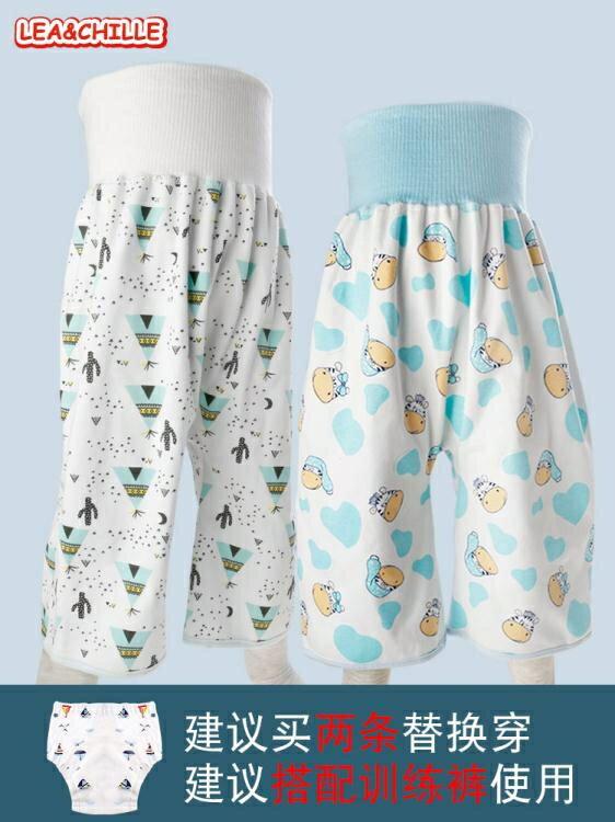 寶寶隔尿裙尿布褲子尿床神器嬰兒童防漏防水大號可洗戒尿墊布尿兜