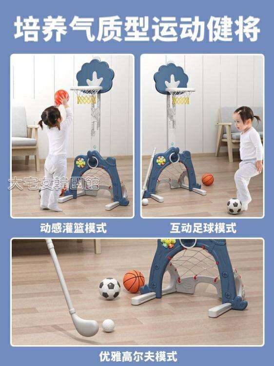 籃球架兒童籃球架可升降室內寶寶1-2-3-6周歲男孩玩具足球家用投籃框架YJT 快速出貨