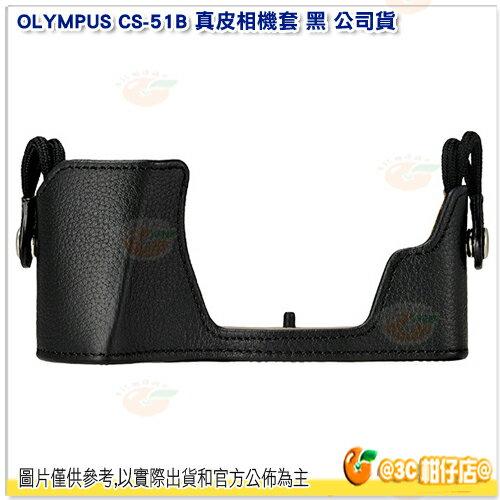 OLYMPUSCS-51B真皮相機套黑公司貨皮套保護套復古底座EM10M3E-M10Mark3