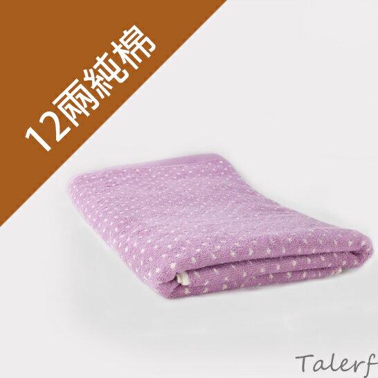 【TALERF】純棉12兩圓點浴巾(薰衣草紫)→現貨