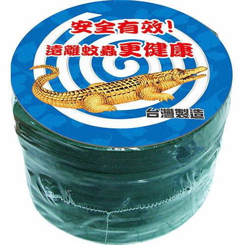 新鱷魚蚊香-A 30卷經濟包【愛買】