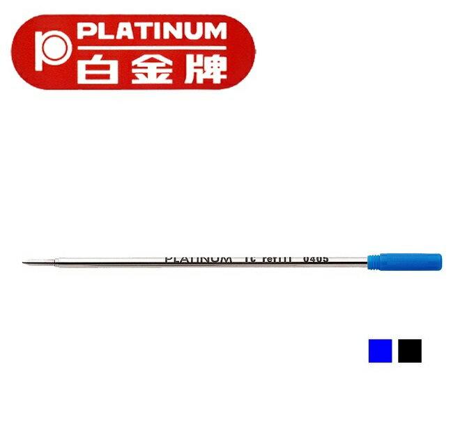 PLATINUM 白金牌 BSG-35 CROSS型原子筆備芯 (1.0mm)