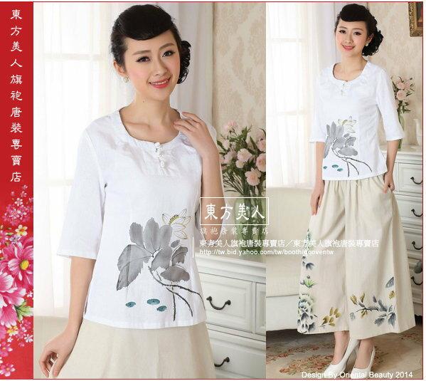 東方美人旗袍唐裝專賣店 手繪墨花。中國風唐裝七分袖棉麻上衣