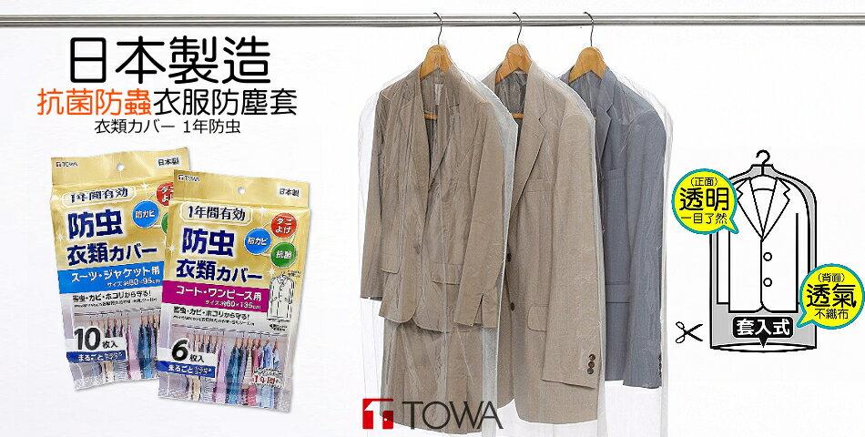 日本創意生活雜貨館 - 限時優惠好康折扣
