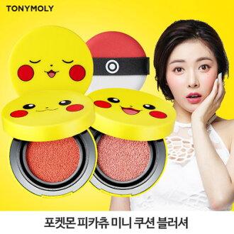 韓國 TONYMOLY x Pokemon 皮卡丘揪拍寫氣墊腮紅 氣墊腮紅 神奇寶貝 皮卡丘 寶貝球 粉撲 寶可夢 腮紅【B062260】