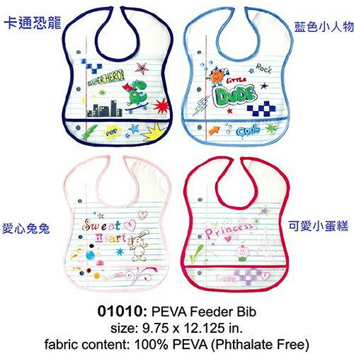 【HELLA 媽咪寶貝】美國 luvable friends 嬰幼兒雙面防水圍兜1入組(01010)