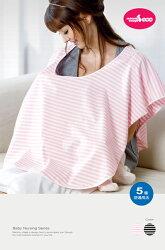 六甲村-舒適型授乳巾(粉白條紋)-套入式