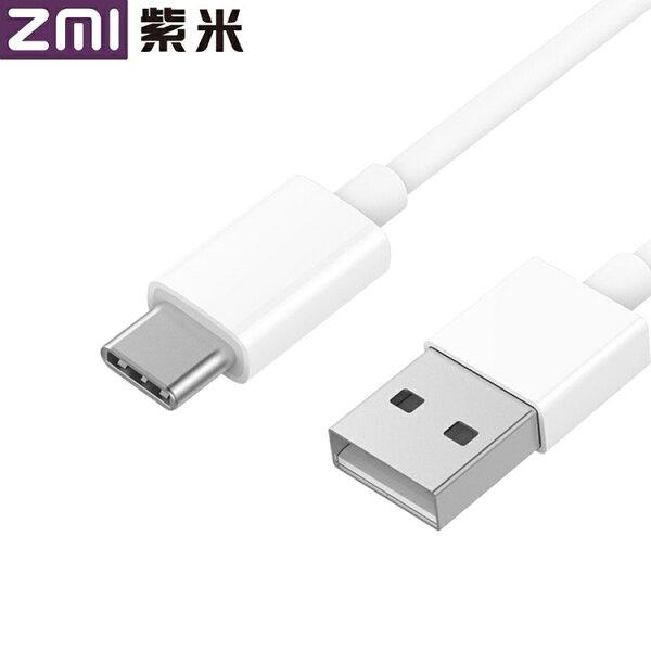 攝彩@(AL701)ZMI紫米Type-C傳輸充電線-100cm數據線白色佳美能公司貨