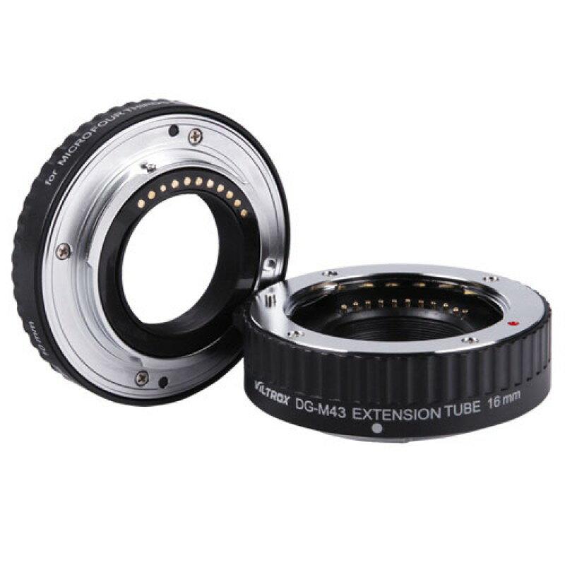 【普羅相機】VILTROX DG-M43 接寫環 (M43系統專用)