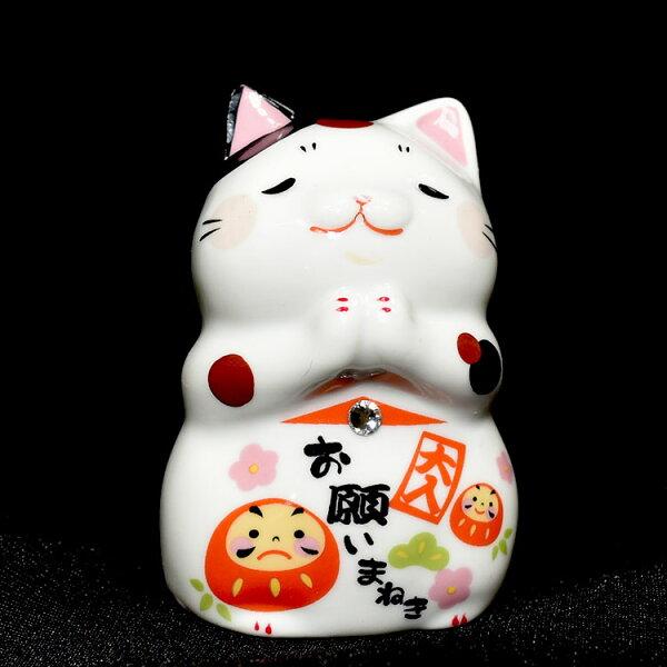 不倒翁祈願招福貓吉祥物日本製瓷器