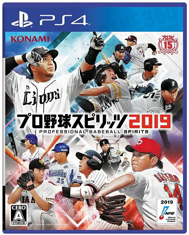 【全新未拆】PS4 職棒野球魂 2019 PROFESSIONAL BASRBALL SPIRITS 日文版 恐龍電玩