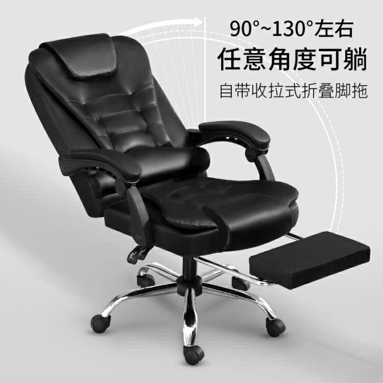 老板椅辦公椅按摩可躺書房宿舍轉椅電腦椅家用靠背旋轉升降座椅子 麻吉好貨