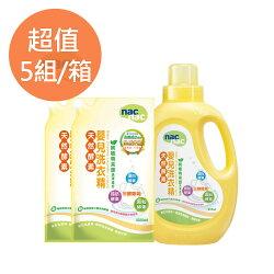 【箱購】超值推薦  nac nac 酵素洗衣精/1罐2包x5組