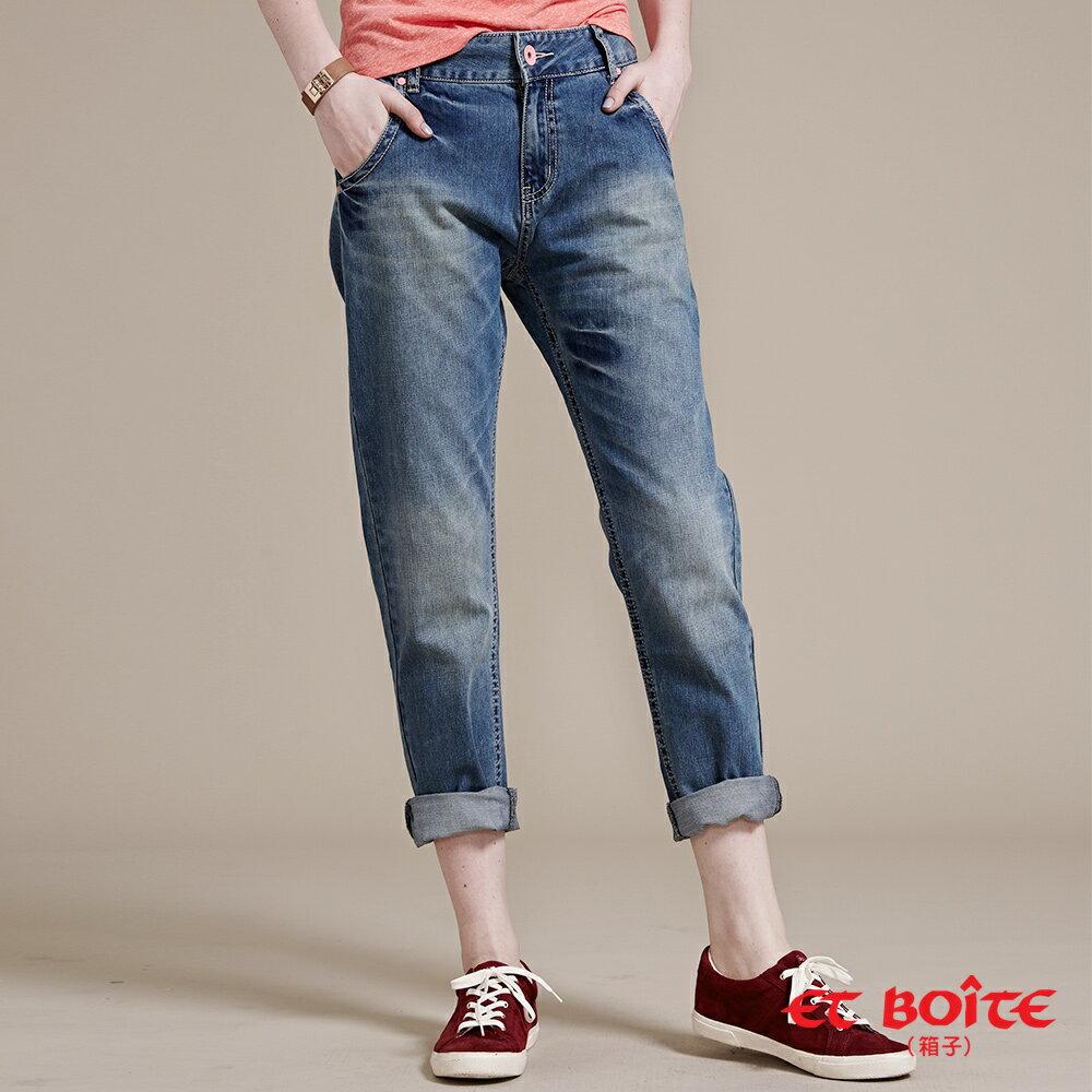 造型丹寧寬直筒褲