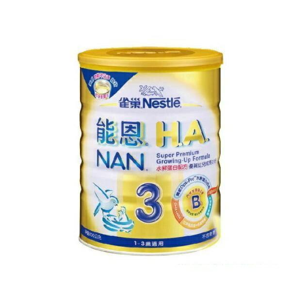 *美馨兒* 雀巢 Nestle - 能恩HA3(水解蛋白配方)奶粉800g「1~3歲」- 6罐 4150元