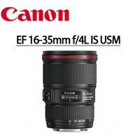 Canon佳能到加購MARUMI ND64 減光鏡享優惠價★ CANON EF 16-35mm f/4L IS USM 搭載光學影像穩定器的專業f/4L 輕巧超廣角EOS 單眼相機專用變焦鏡頭 (彩虹公司貨)