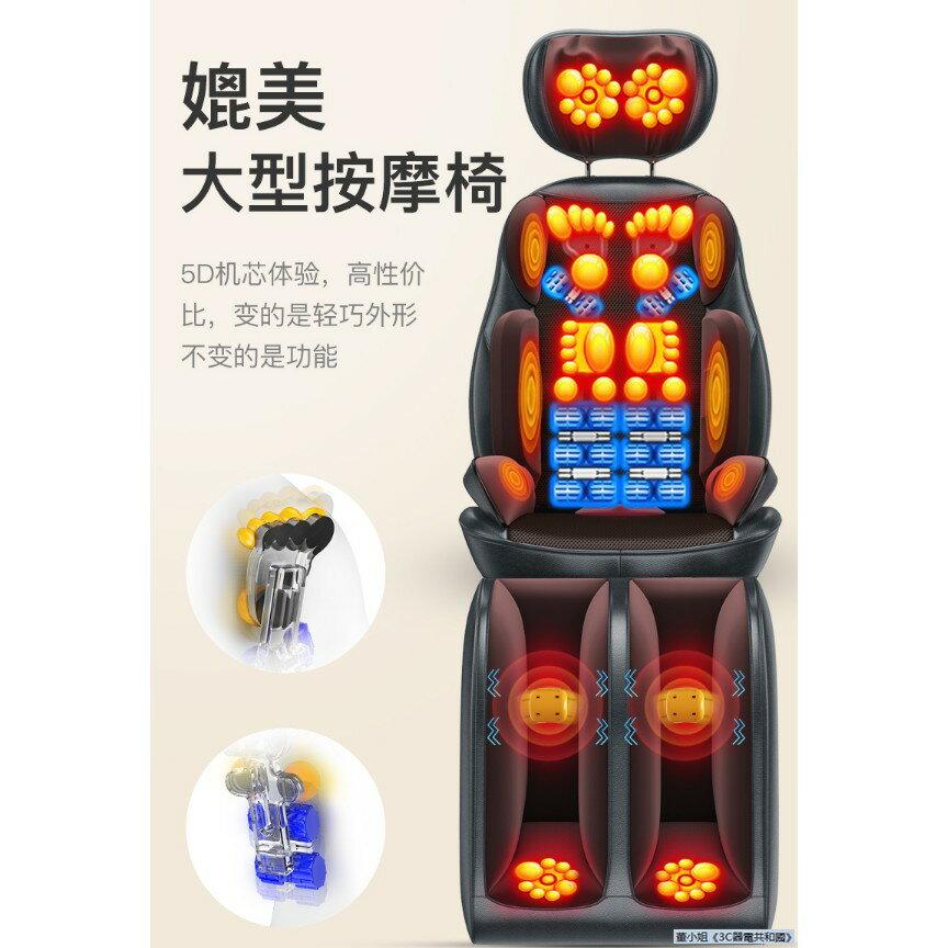 618限時搶購 限時特價 送長輩送自己健康禮 全自動按摩椅  智慧躺坐兩用按摩椅 全身電動揉捏智慧按摩器