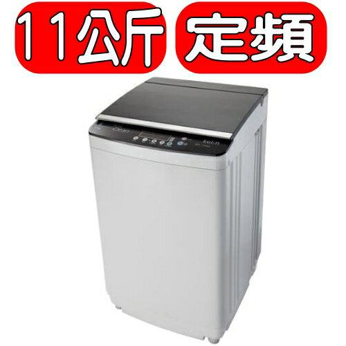 可議價★回饋15%樂天現金點數★ KOLIN歌林【BW-11S03】11KG 全自動單槽洗衣機