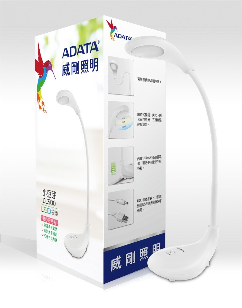 【ADATA 威剛】小豆芽可移動式LED充電檯燈 1