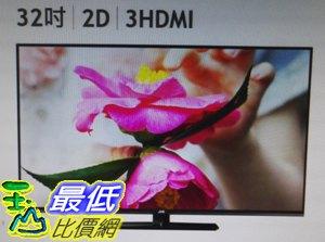 [COSCO代購 如果售完謹致歉意] W111073 JVC 32 FHD 液晶顯示器含視訊盒 32E