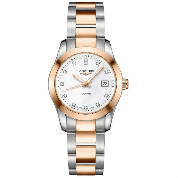 LONGINES浪琴表L22855877征服者雙色真鑽機械女錶珍珠母貝面29.5mm
