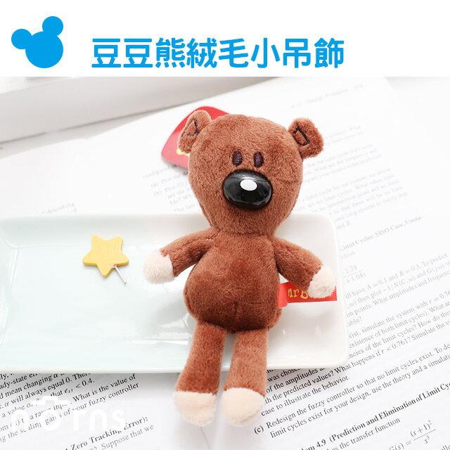 NORNS【豆豆熊絨毛小吊飾】豆豆先生 正版授權 鑰匙圈 裝飾 娃娃 泰迪熊