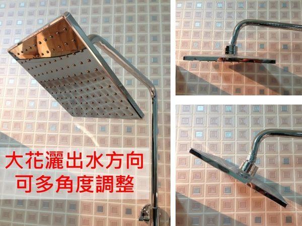 ↘↘↘降價★花灑淋浴柱★ 淋浴龍頭+頂噴大花灑組 方便切換出水 蓮蓬頭  高質感電鍍