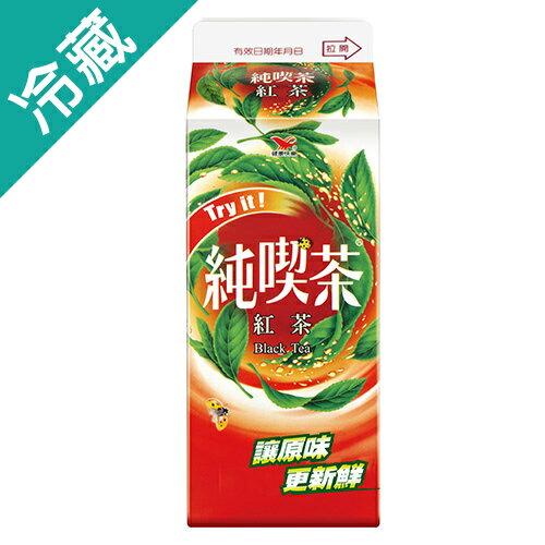 純喫茶紅茶650ML/瓶【愛買冷藏】