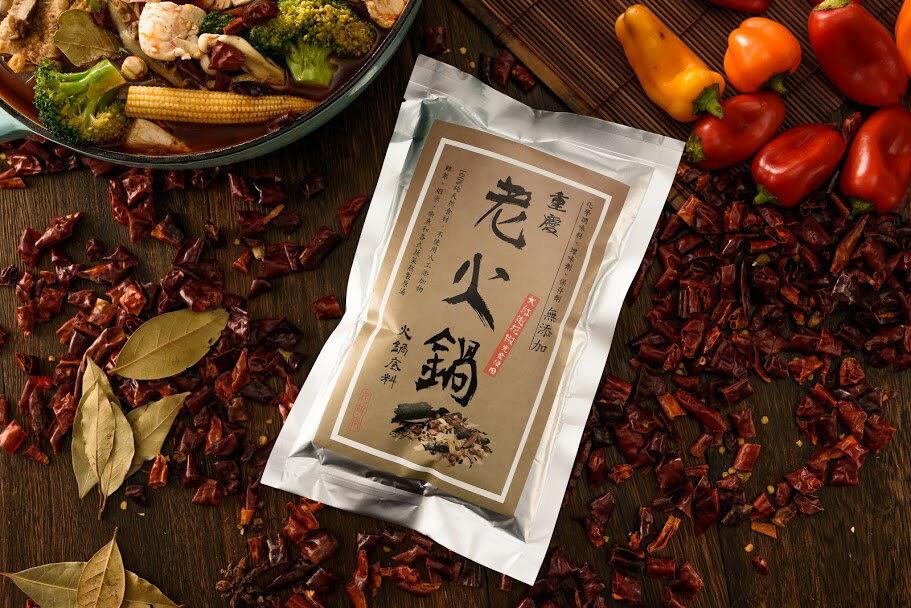 【九胡同】重慶老火鍋 麻辣鍋底料280g