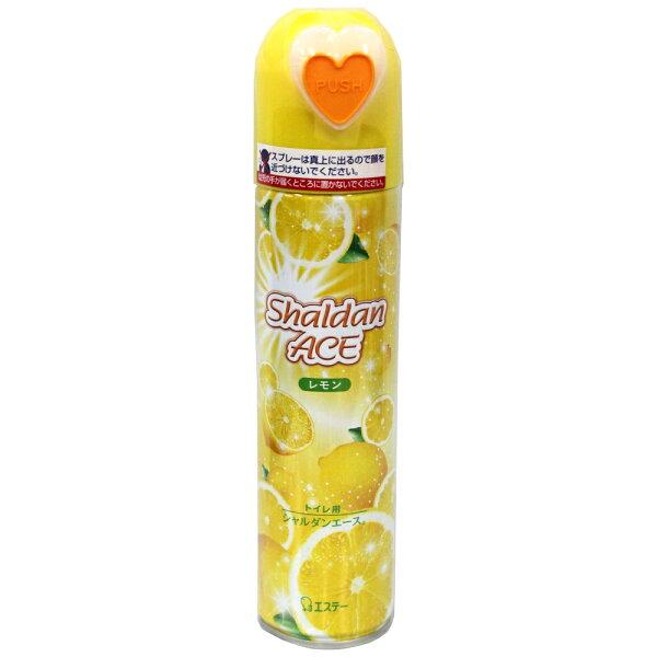 S.Tshaldan除臭芳香噴霧-清新檸檬香230ml罐