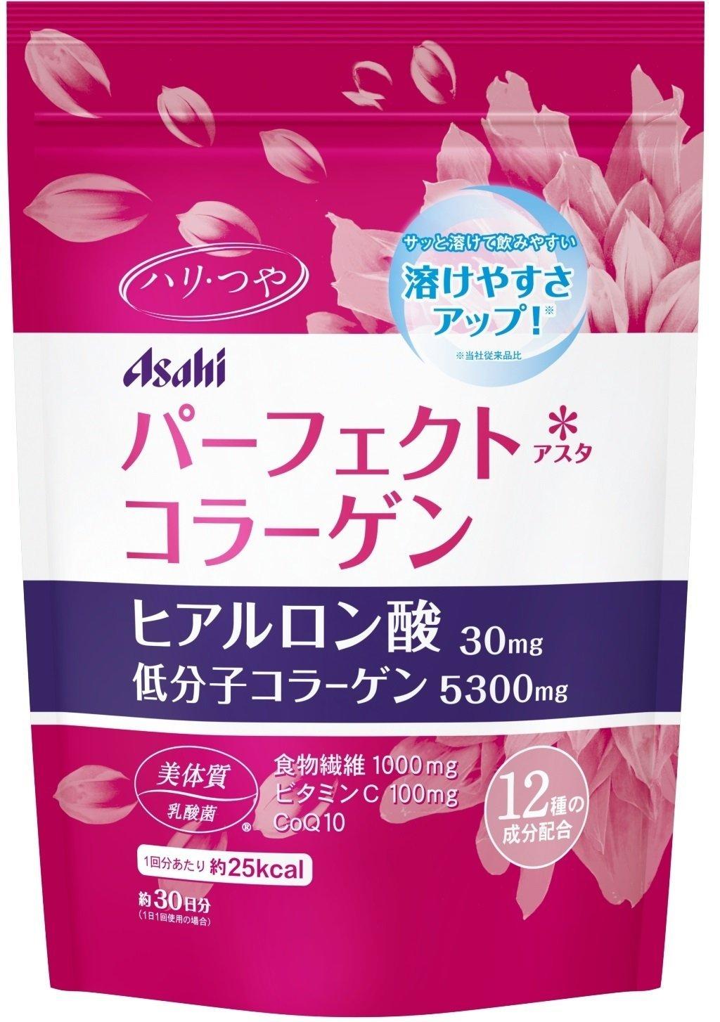 日本原裝 ASAHI日本朝日膠原蛋白粉補充包30日份225g - 一九九六的夏天 - 限時優惠好康折扣