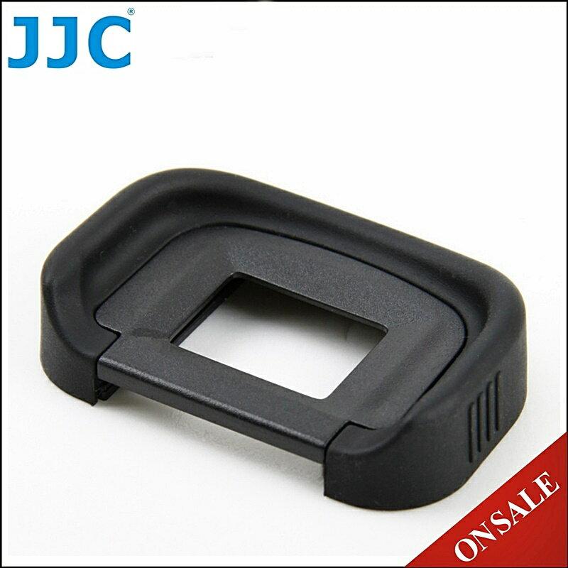 我愛買# JJC Canon眼杯EG(副廠眼杯相容佳能Canon原廠眼杯EG)EG觀景窗眼杯接目鏡眼杯EG景觀器眼杯接目器眼杯EG眼杯eye cup適5D3眼杯1Ds眼杯1D X眼杯C眼杯Mark I..