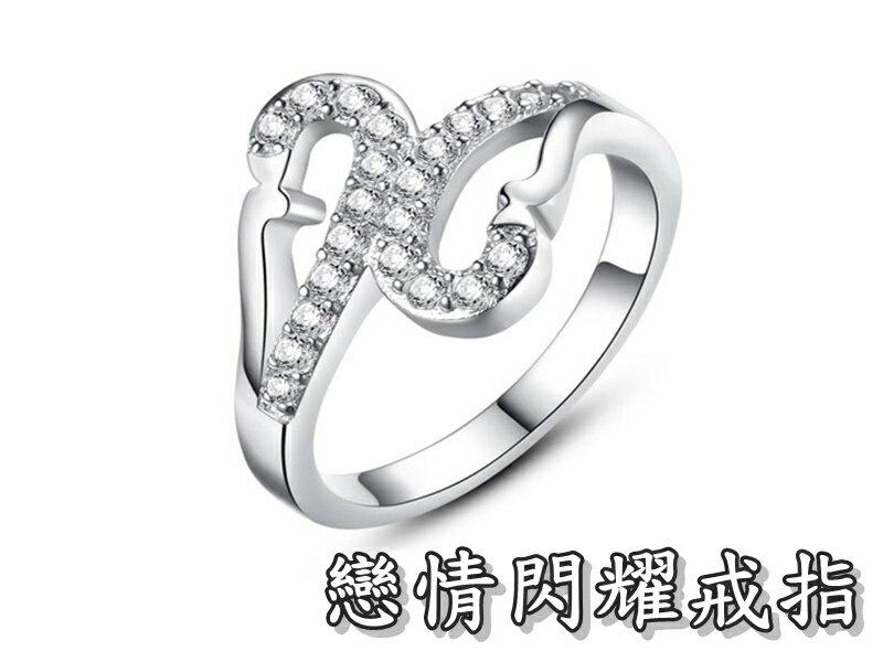 《316小舖》【TC29】(925銀白金戒指-幸福閃耀戒指 /頂級鋯石水鑽戒指/女性戒指/女性戒子/女性銀戒指/聖誕戒指/結婚禮物)