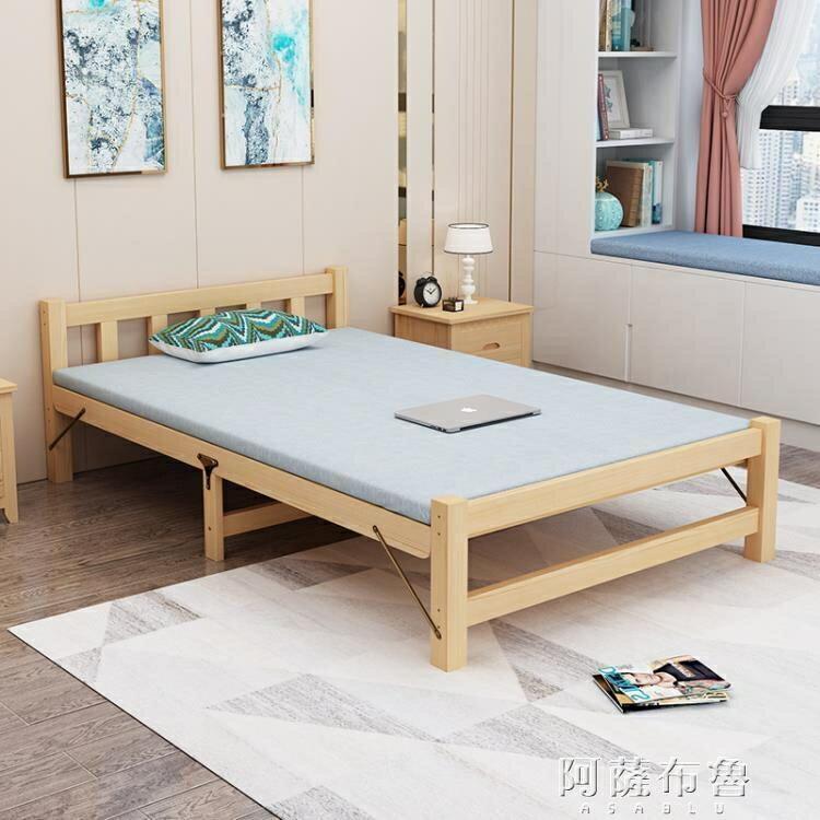 折疊床 折疊床實木單人床1.2米簡易床成人午休床雙人家用經濟型木板床 MKS 新年鉅惠 台灣現貨