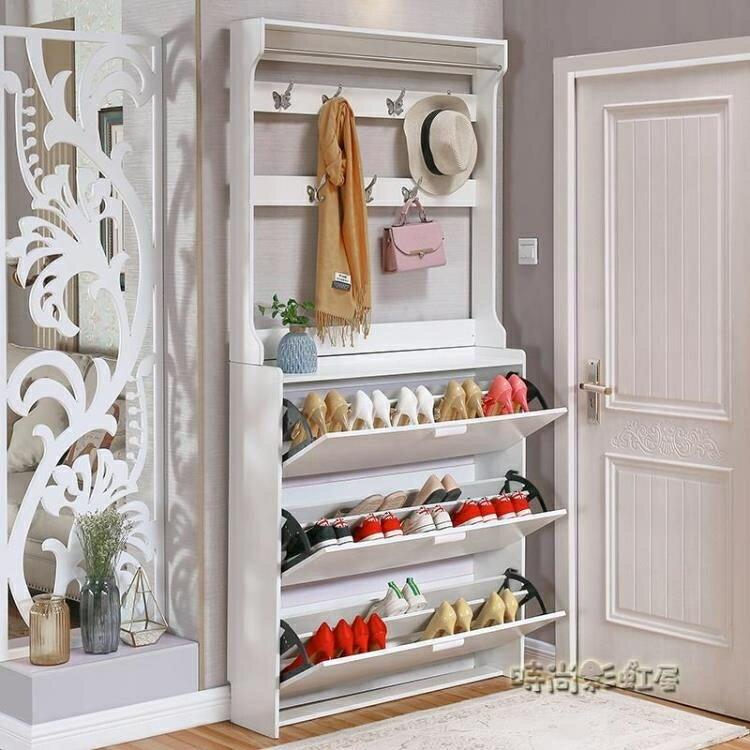 玄關鞋櫃 門口翻斗超薄簡約現代簡易門廳櫃組裝家用經濟型多功能省空間 玄關鞋櫃