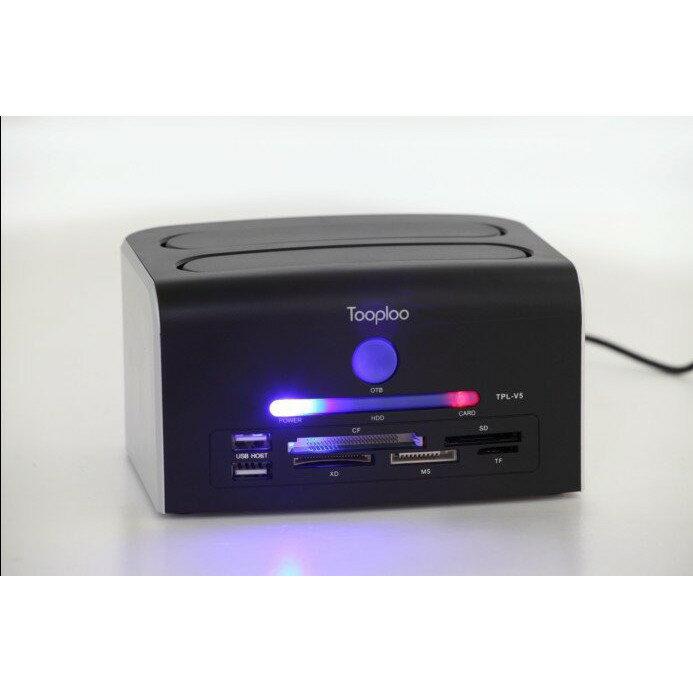台灣OA大批發 8TB雙插槽(SATA+IDE)(SATA+SATA)2.5吋+3.5吋多功能外接硬碟座/ 讀卡機/ USB硬碟盒/ 外接盒